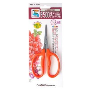 Chikamasa Pro Scissors B500SLF Slanted Stainless Steel Flourine Coated