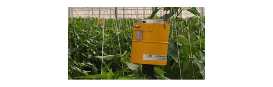 Greenhouse Sulfur Vaporizer